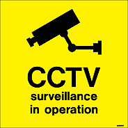 WX9249Q - Jalite CCTV surveillance in operation